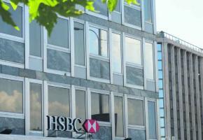 L'ancien employé dit qu'il «cherchait seulement à dénoncer les failles informatiques de la banque HSBC».