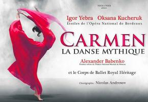 Immortelle Carmen