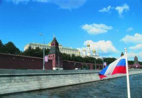 La Russie, le plus grand pays d'Europe.