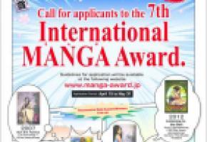 CONCOURS - Manga - Appel à la candidature pour le 7e Concours international de manga.