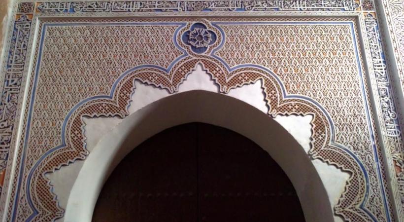 Arche sculptée dans la Médersa Ben Youssef.