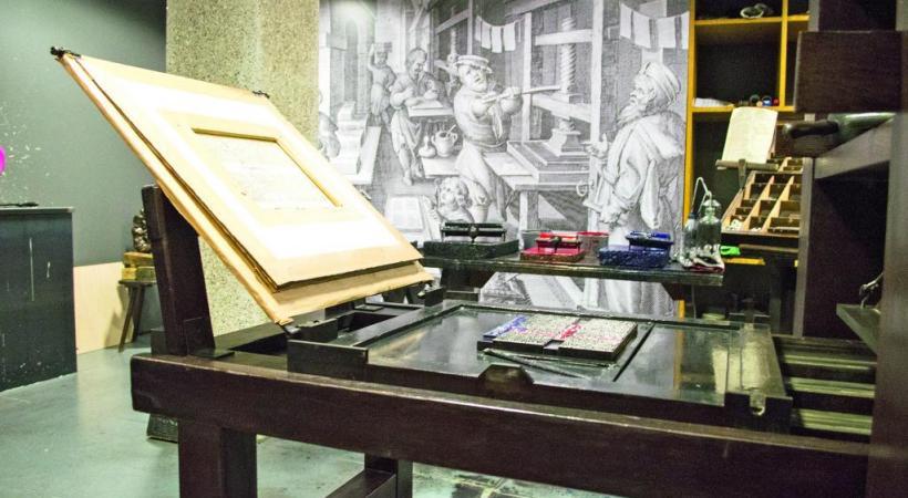 Le musée Gutenberg à Mayence, ville natale du célèbre imprimeur.