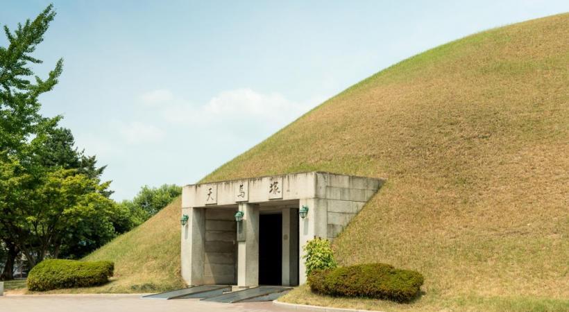 La tombe ouverte de Cheonmachong, destinée au roi de Sylla. Crédit : 123rf/jeonhyeon noh